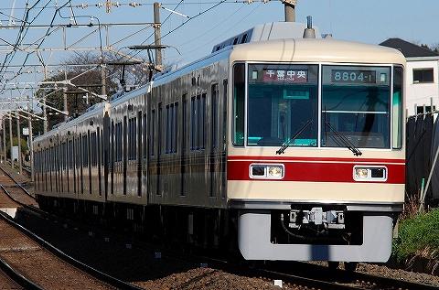 Sinkeisei8800_yakuendai0901