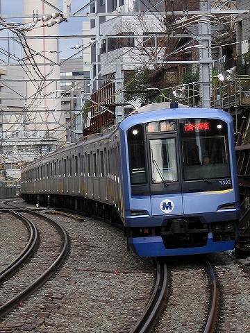 Yokohamakosokuy500_daikanyama09012