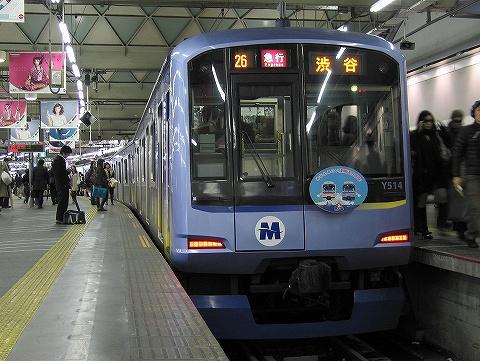 Yokohamakosokuy514