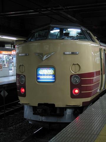 Type183_omiya09021