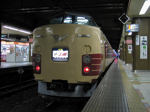 Type183_omiya09022