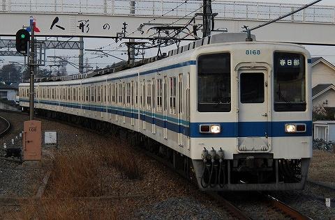 Tobu8000_higashiiwatsuki09022