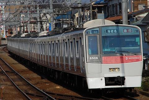 Sotetsu8000_tsurugamine09021