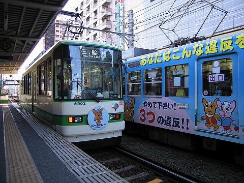 Toei8502_machiya0902