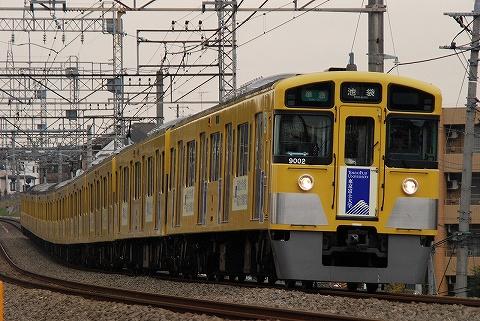 Seibu9000_nishitokorozawa0902