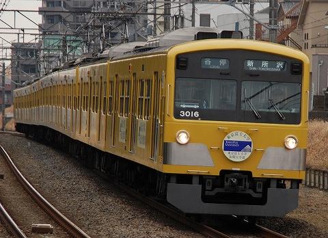 Seibun101_kokukouen0902