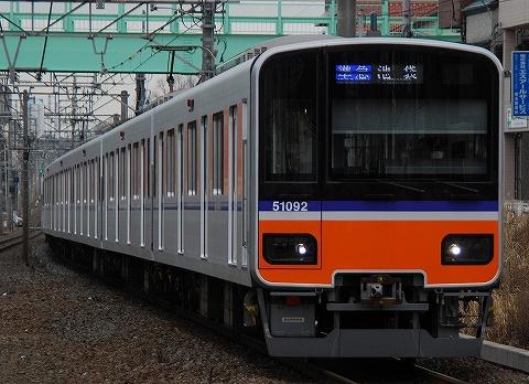 Tobu50090_mizuhodai09021