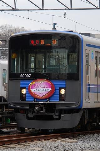 Seibu20000_kotesasi09021