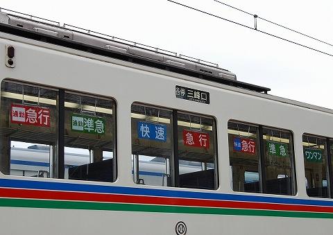 Seibu4000shubetsu