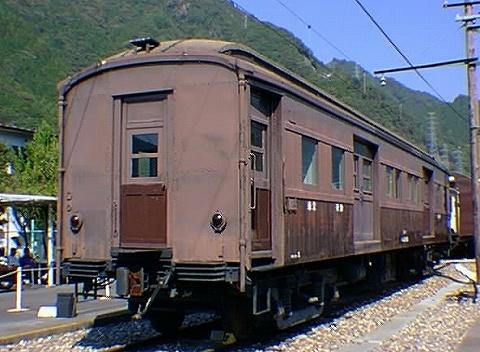 Suni30_sakumarailpark9710