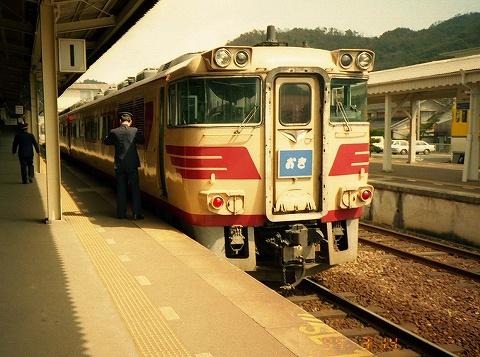 Kiha18132_yamaguchi9403
