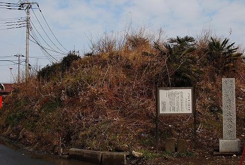 Otsukakofun