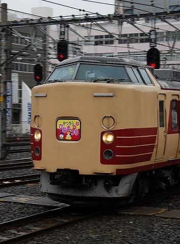 Type189_chiba09031