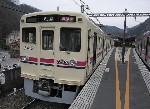 Keio6415_takaosanguchi0903