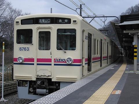 Keio6763_takaosanguchi0903
