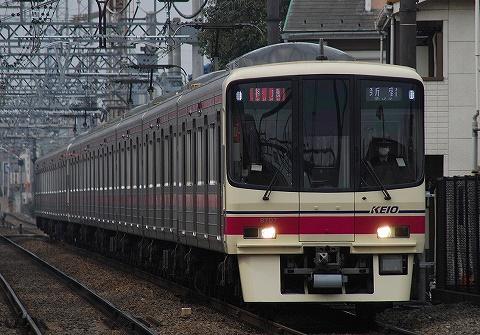Keio8000_tobitakyu0903