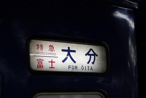 Fujimaku1