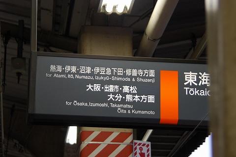Platform10