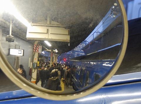 Platform10mirror