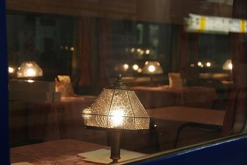 Dinningcarlight