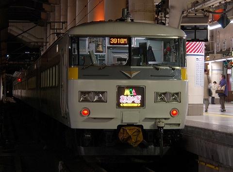 Type185_ueno0903