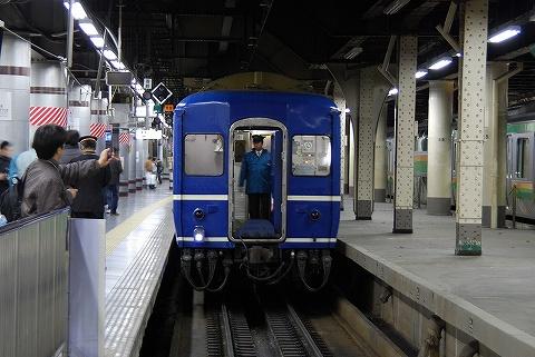 Type24_ueno09032