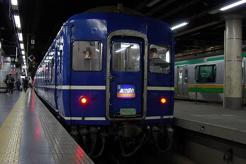 Type24_ueno09033