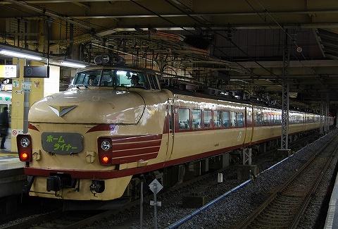 Type489_ueno0903