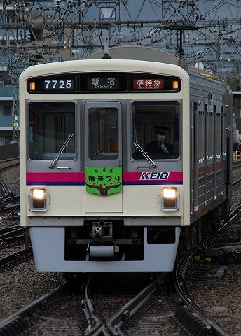 Keio7000_kitano0903