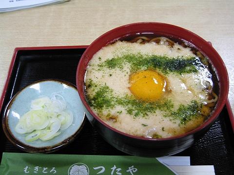 Tororosoba_tsutaya