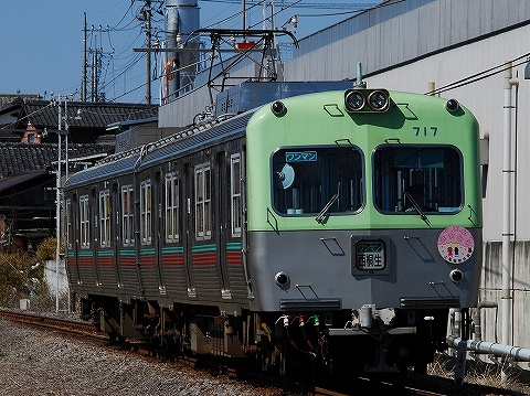 Jyomo700_niiato09032