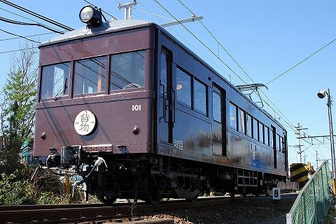 Jyomodeha101_niisato09033