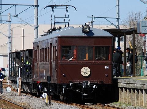 Jyomodeha101_nisato09034