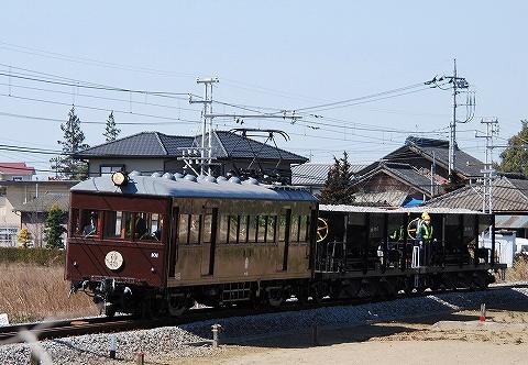Jyomodeha101_nisato09035
