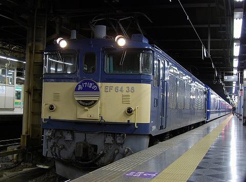 Ef6438_ueno0903