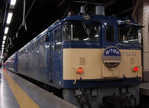 Ef6438_ueno09032