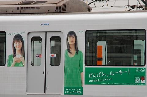 Tsubasawrapping2