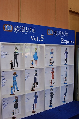 Tetsudomusume_toymuseum092