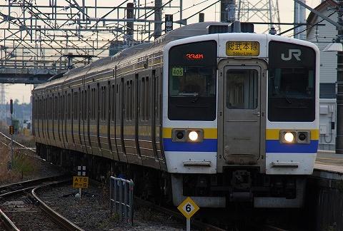 Type211_naruto0812