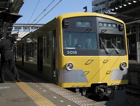 Seibu3018_hagiyama0904