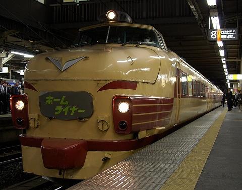 Type489_ueno0904
