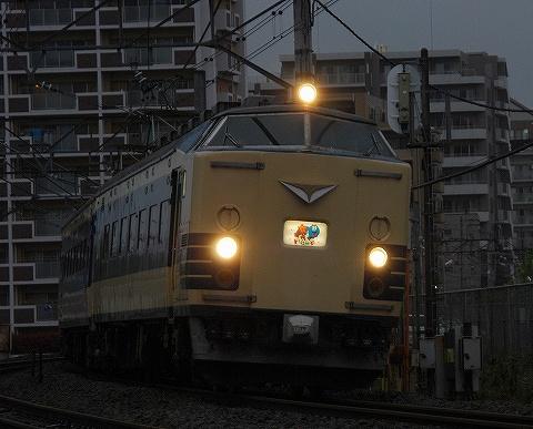 Type583_miyahara090425