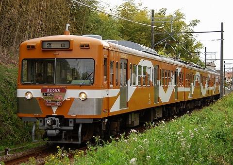 Ryutetsu2000_hiregasaki09042
