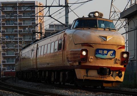 Type489_miyahara090429
