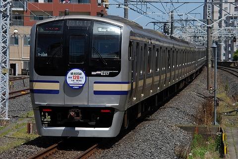 E217_kinshicho0904