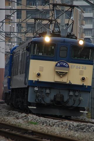 Ef6438_miyahara090503