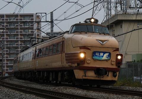 Type489_miyahara0905041
