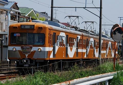 Ryutetsu2000_hiregasaki09041