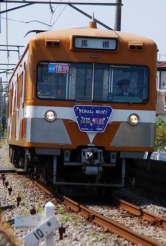 Ryutetsu2000_hiregasaki09042_2