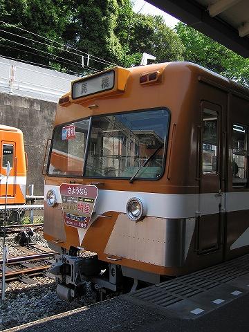 Ryutetsu2000_nagareyama0904